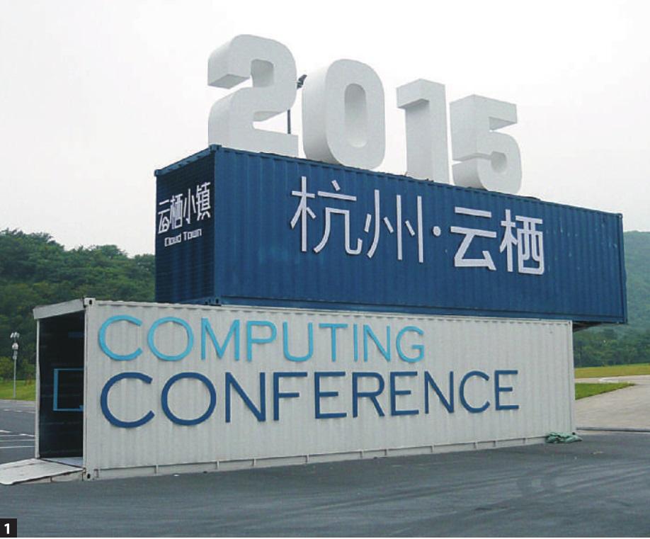 1_杭州雲棲小鎮因雲聚起、因雲聞名,匯集阿里雲計算,富士康硬體生產,進行APP開發、遊戲、互聯網金融、大數據資料庫、智能硬體開發生產,而相融形成雲產業生態鏈。