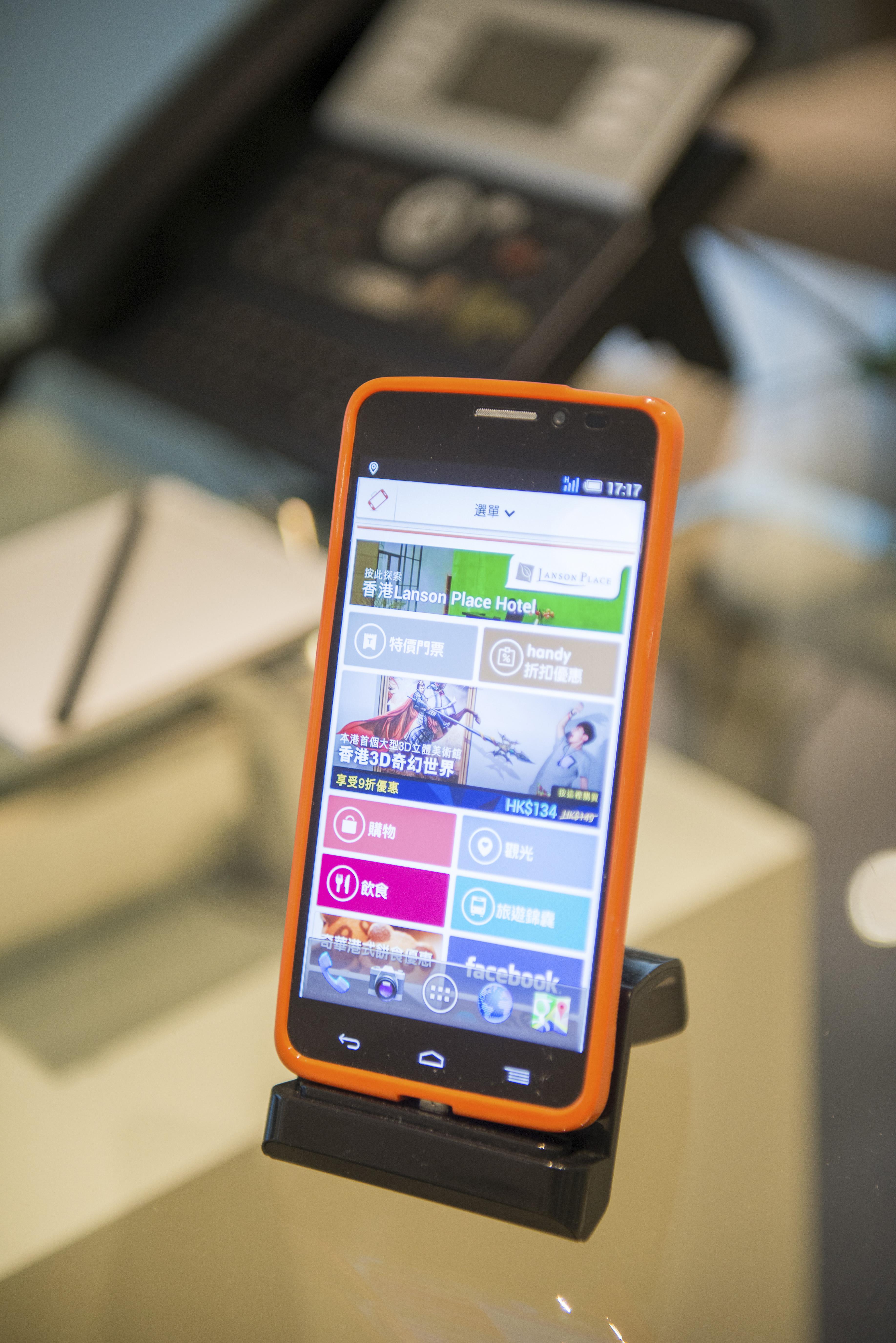 使用手機購物場景已成為網路購物主流,靈活掌握行動端購物趨勢成為電商平台的必修課。