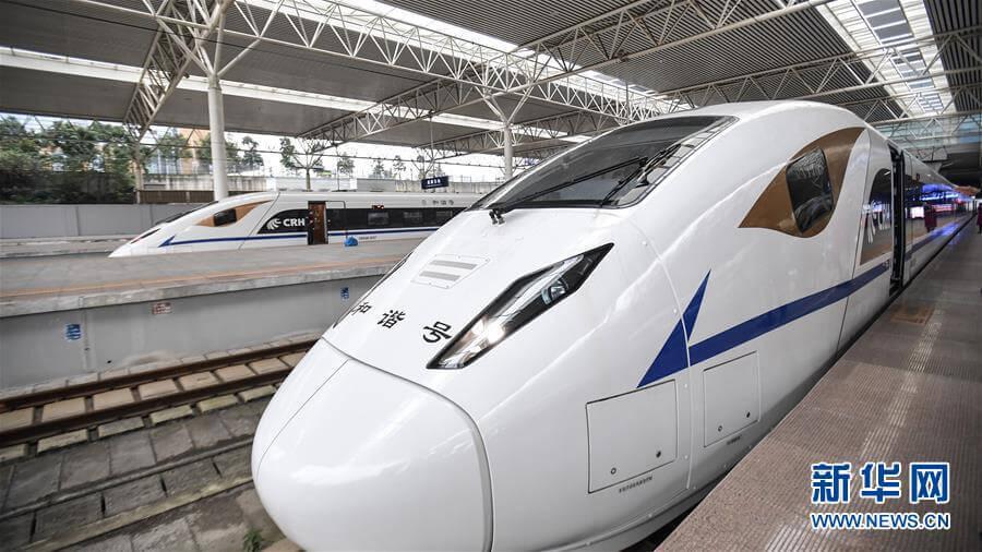 【今日中國】「蜀道難」將成為歷史─西成高鐵即將通車