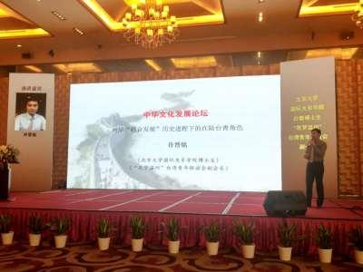 WeChat 圖片_20180703213003 - 複製